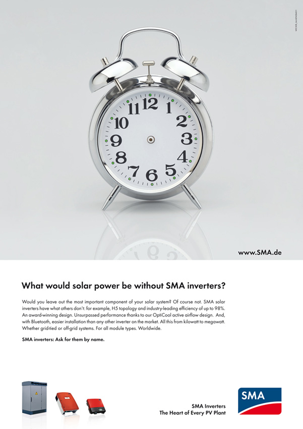 SMA - Advertisment